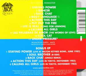 QUEEN - HOT SPACE (DELUXE EDITION 2011 REMA