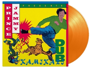 PRINCE JAMMY - KAMIKAZI DUB -COLOURED-