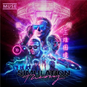 MUSE - SIMULATION THEORY -DELUXE CD-